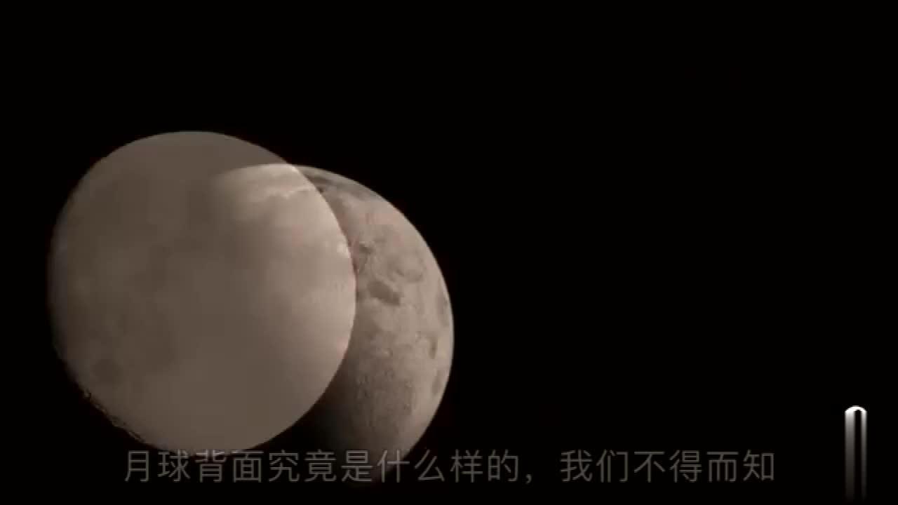 月球背面将现人类足迹14天后中国开启挑战先于美俄占取制高点