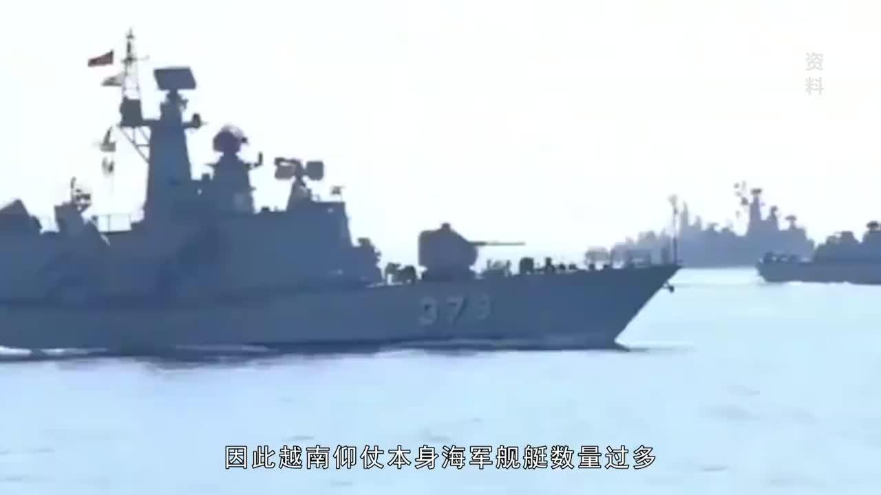 风波又起,该国为争夺南海关键资源,派出4000吨军舰直接扑向对手