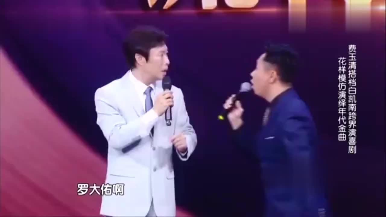 费玉清现场模仿最多的一次,罗大佑、蔡琴、刘德华、周华健都很像