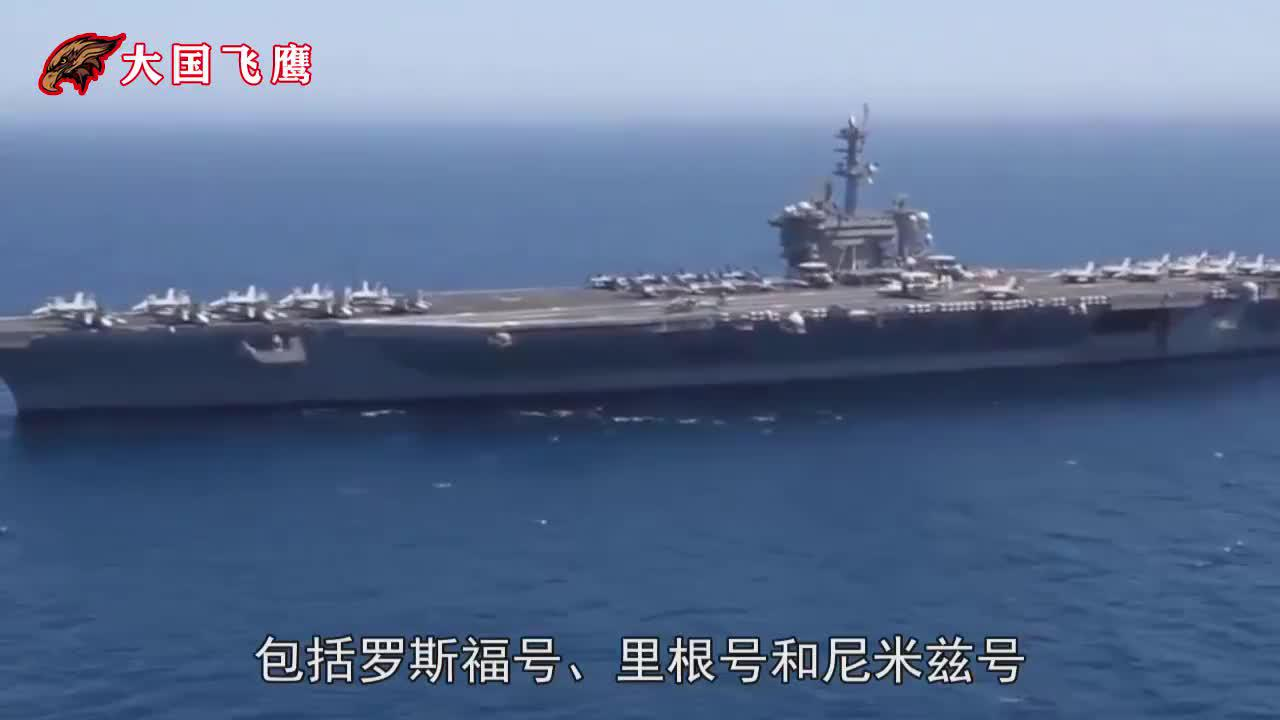 美军重返亚太,3艘航母抵达太平洋,越南菲律宾敞开大门欢迎