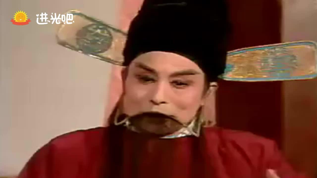 越调电视剧《诸葛亮》选段,奉命过江讨荆州