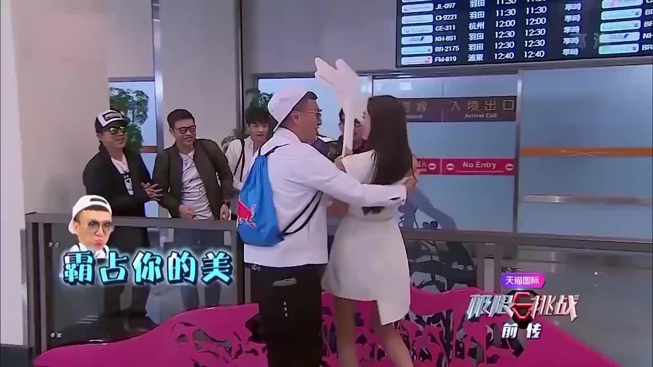 男人帮齐聚台北,不料接机人竟是她,兄弟团哥哥个个眼冒爱心