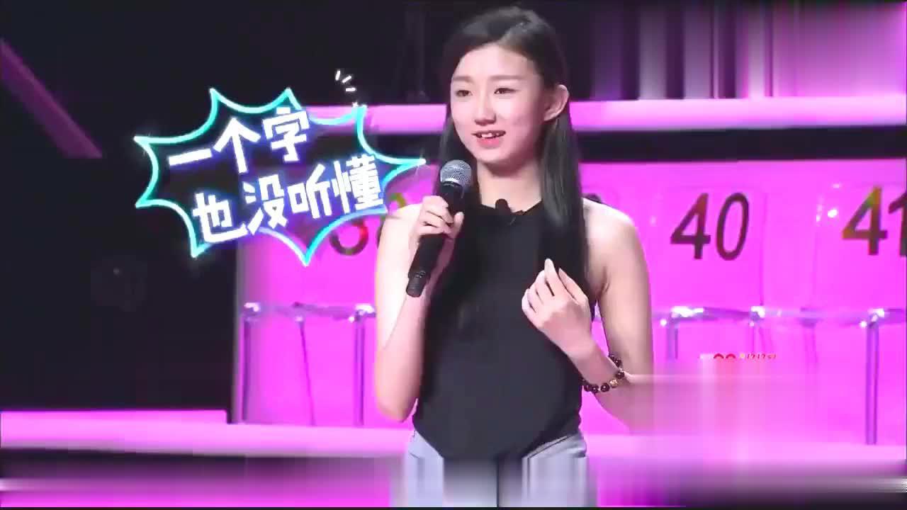 美女出场与日本评委狂飙日语,一句没听懂,笑翻了
