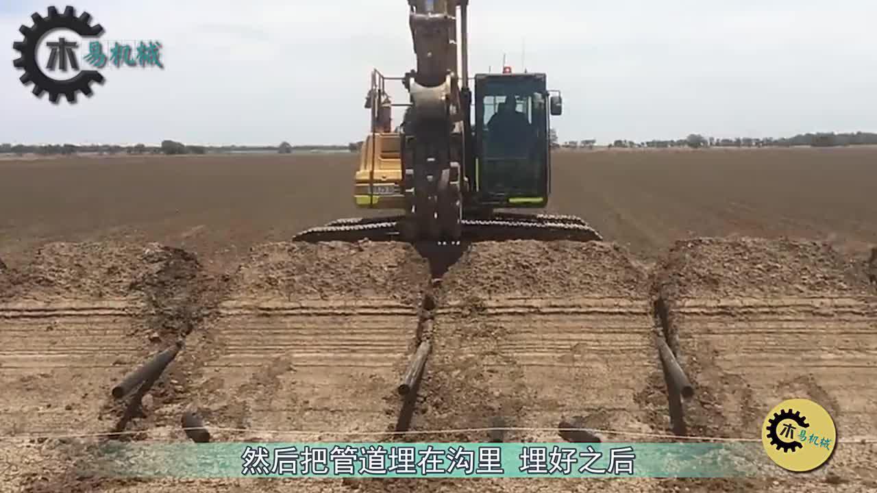 澳大利亚研发智能灌溉系统,1小时浇地800亩,能电脑远程控制
