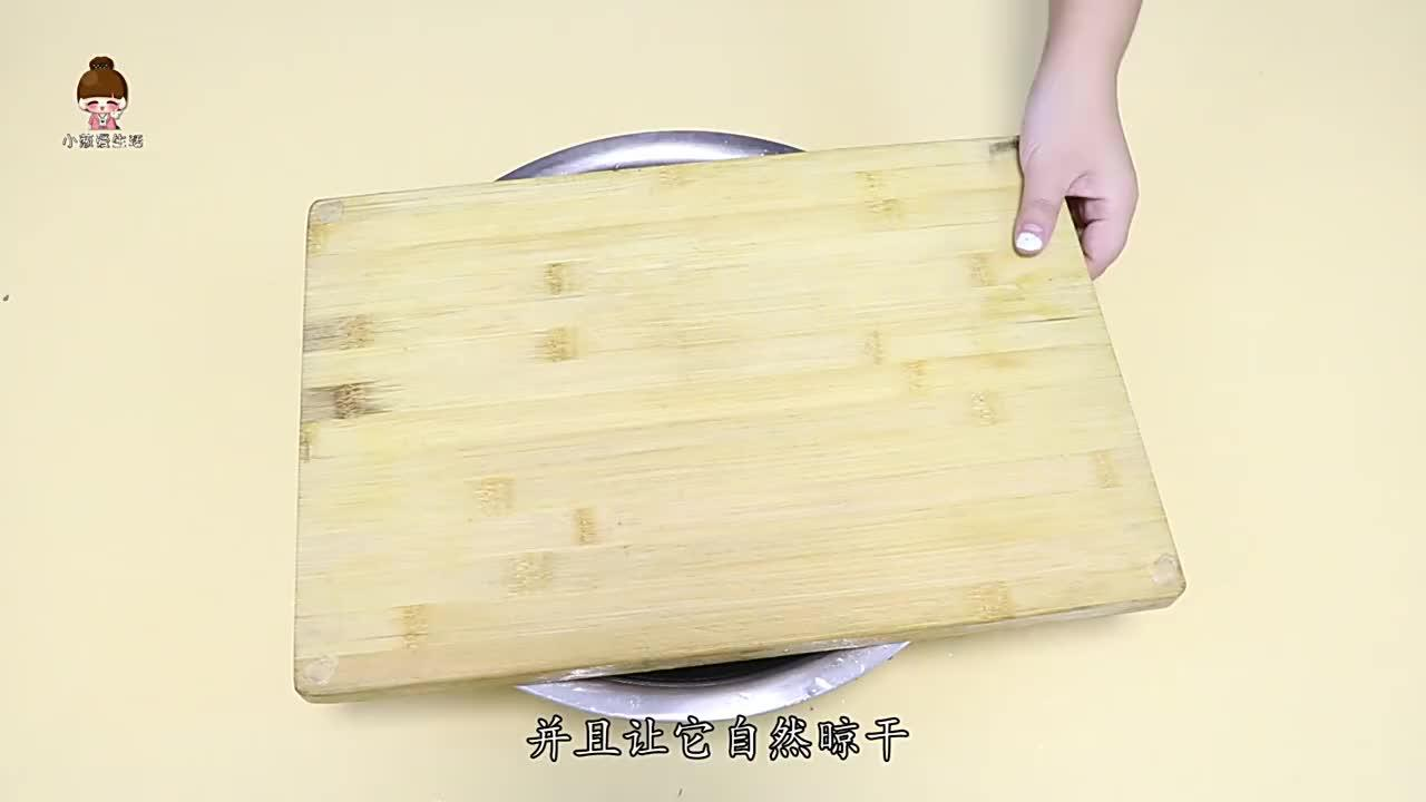 木菜板发霉开裂,只需这样处理一下,菜板干净如新不开裂