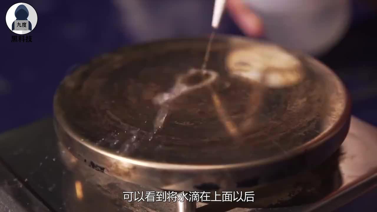 莱顿弗罗斯特效应:将水滴在200度铁板上,发生了有趣的科学现象