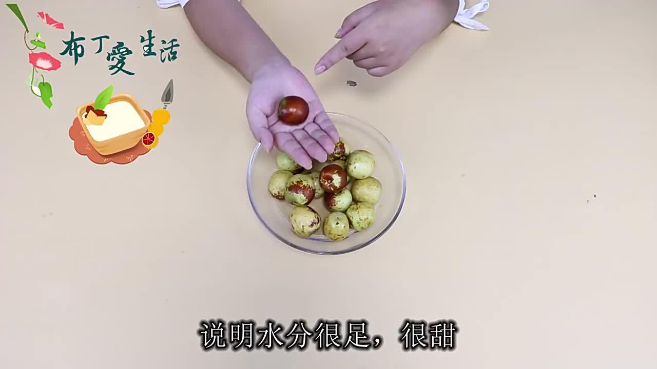 你家还在吃冬枣吗?可惜今天才知道,快打开看看!