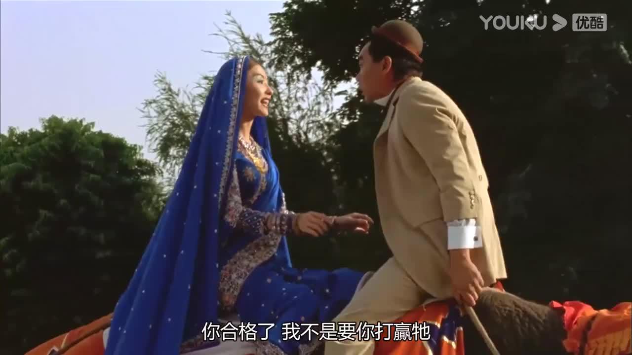 喜马拉亚星:惊青进入幻象,和孔雀相爱,还成了大富豪!