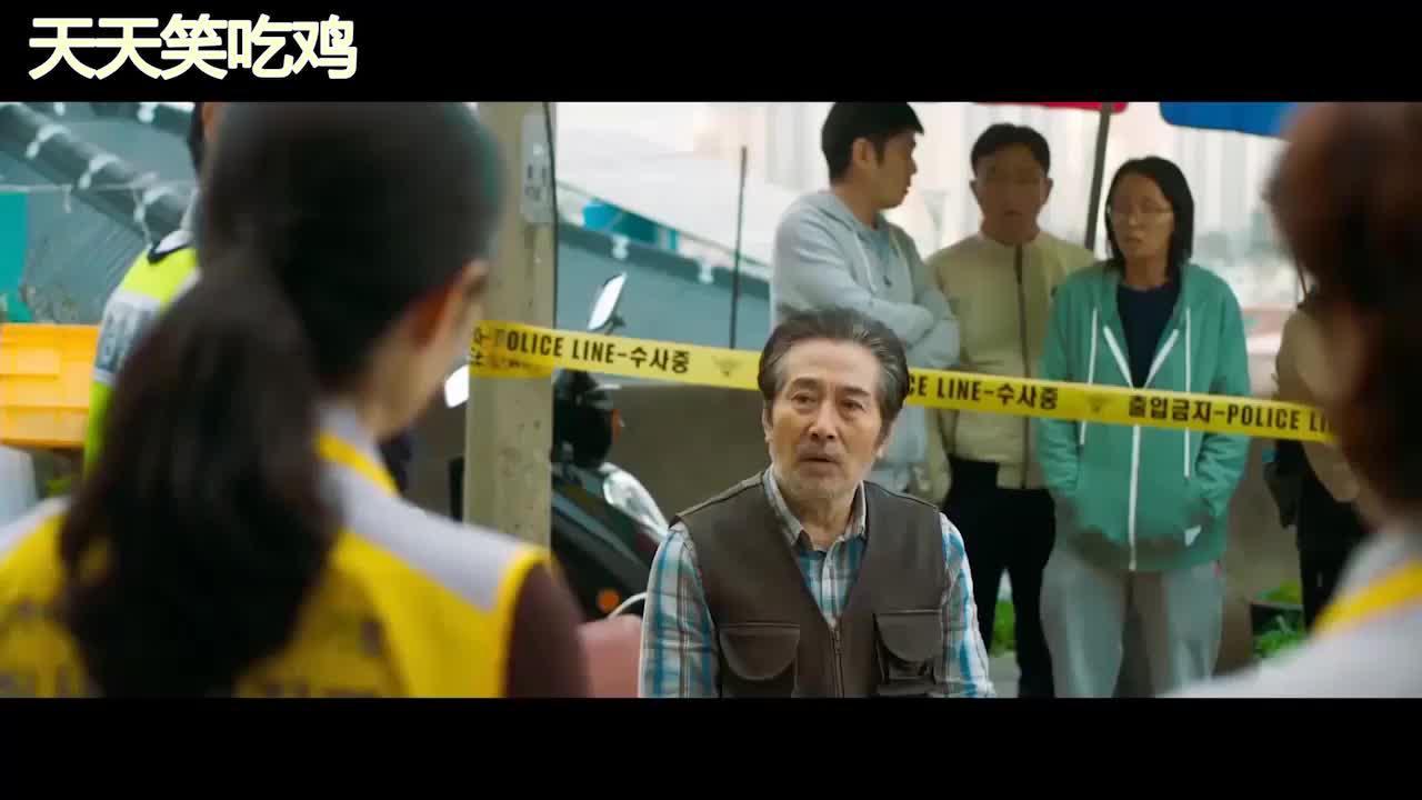 韩国变态凶手犯罪片,先对老人熟练手法,后拿貌美女子开刀