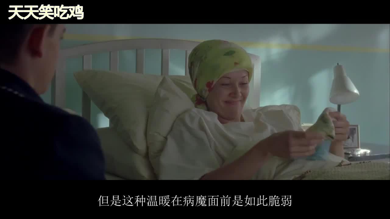 一部高分励志电影《圣.拉尔夫》为了唤醒母亲小伙完成超级马拉松