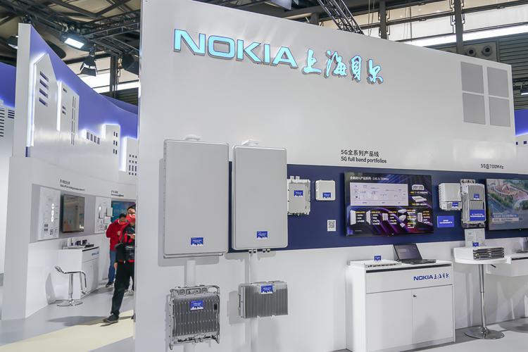 不仅专注5G和关键网络,诺基亚贝尔还要构建数字生态