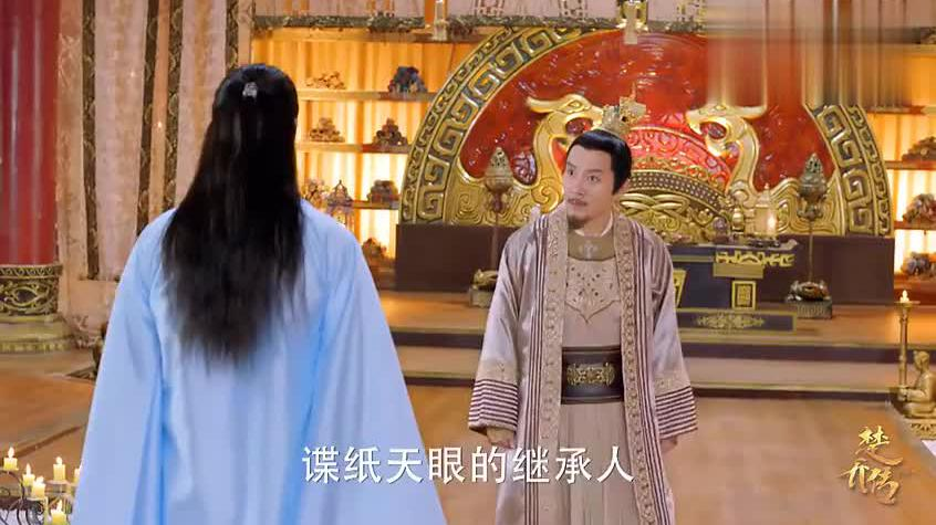 楚乔传:大魏兵马分布图被泄露,皇帝疑心病重,试图对燕北下手