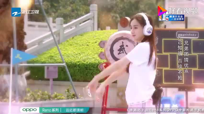 奔跑吧:跑男团写baby的优点,李晨:想不出来,缺点能秒写