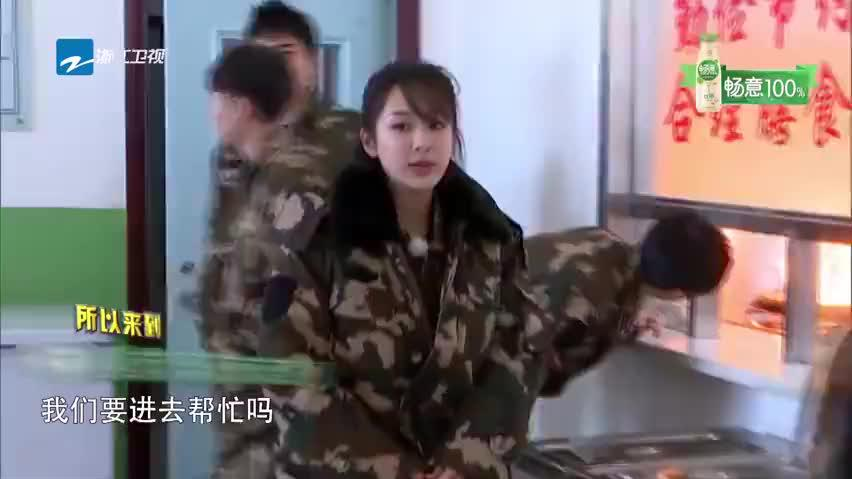 王俊凯:给兵哥哥们多一点,我们几个吃少一点,小凯太暖心了