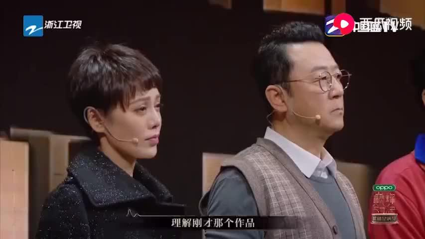 傅首尔疑惑宁静郭涛的表演,李立群为其解释其中道理