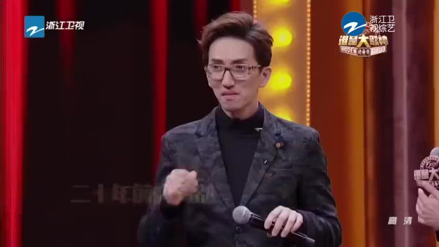 林志炫讲述《离人》背后的心痛往事,想起妈妈忍不住落泪舞台!