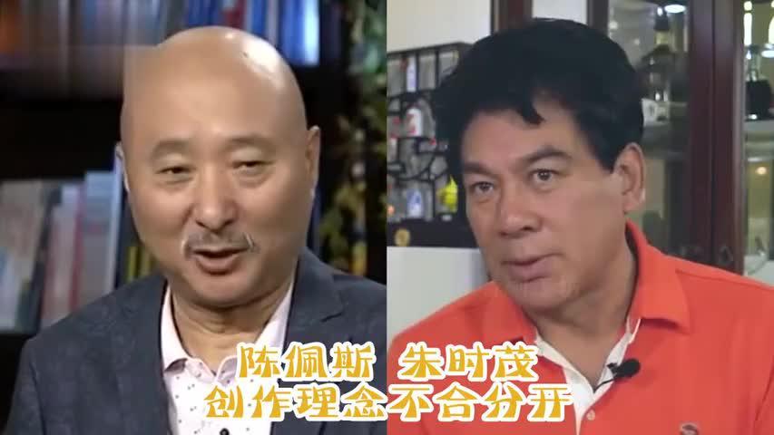 12对闹掰的黄金搭档,赵本山范伟分红不公决裂,利益面前无朋友