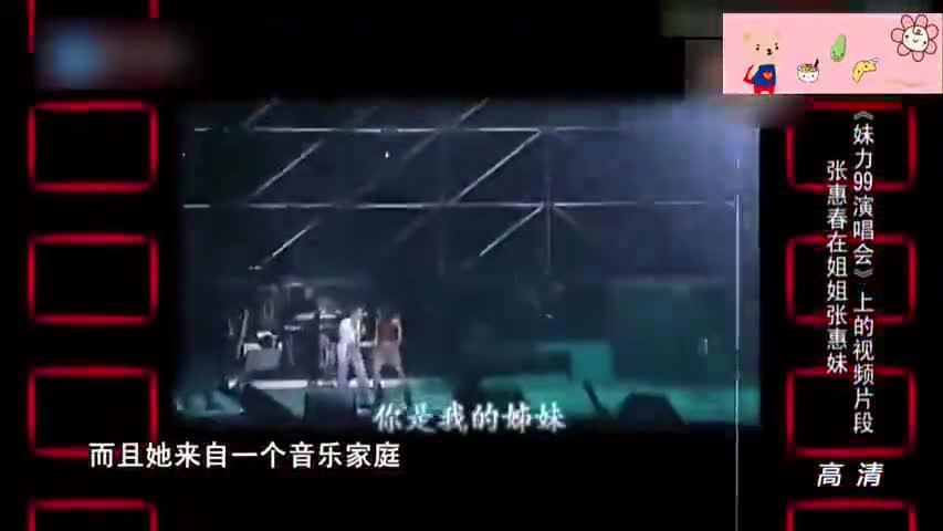 中国好声音:张惠妹亲妹登上好声音,这个侧脸真的太像了,好看!