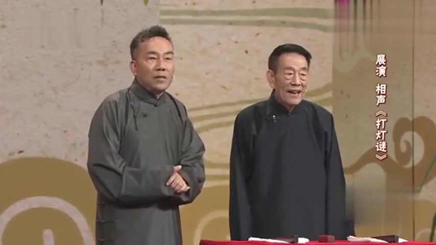 87岁杨少华老先生上舞台说相声,刚做自我介绍就有包袱,实力演员