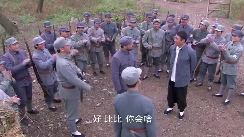 八路和老乡比武,没想到老乡竟有一身绝技,司令看中收他当警卫员