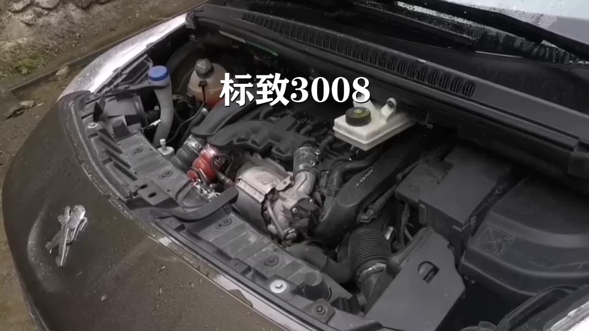 视频:加速就有异响,标致3008这发动机是怎么了?