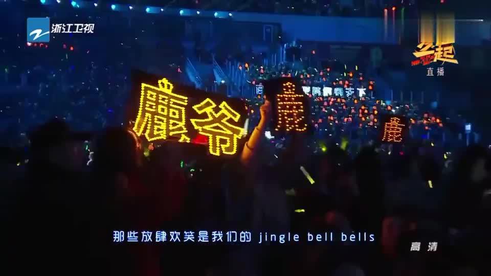鹿晗精彩演唱《微白城市》有颜值有实力嗨爆了
