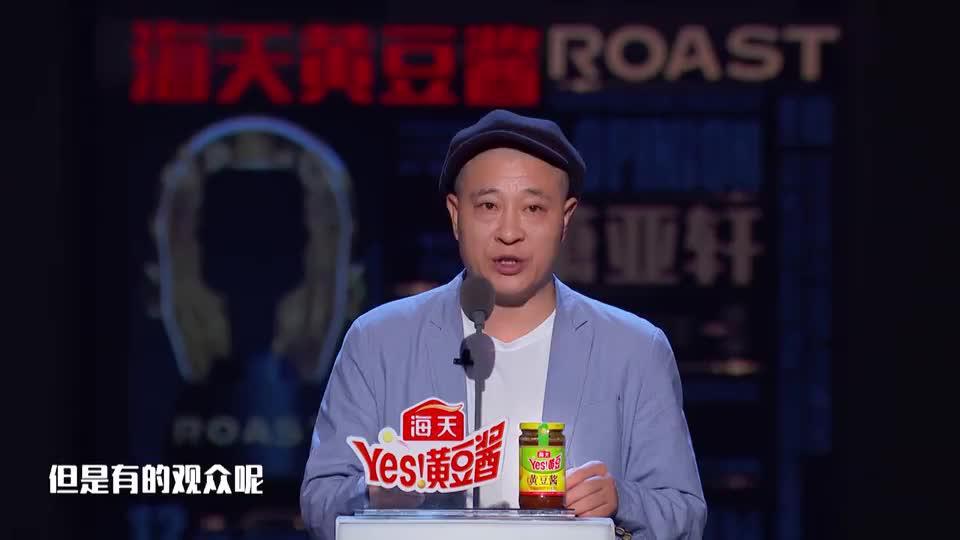 贺军翔被吐槽发展不如李易峰,赵四支招嘴角抽抽人气爆棚!