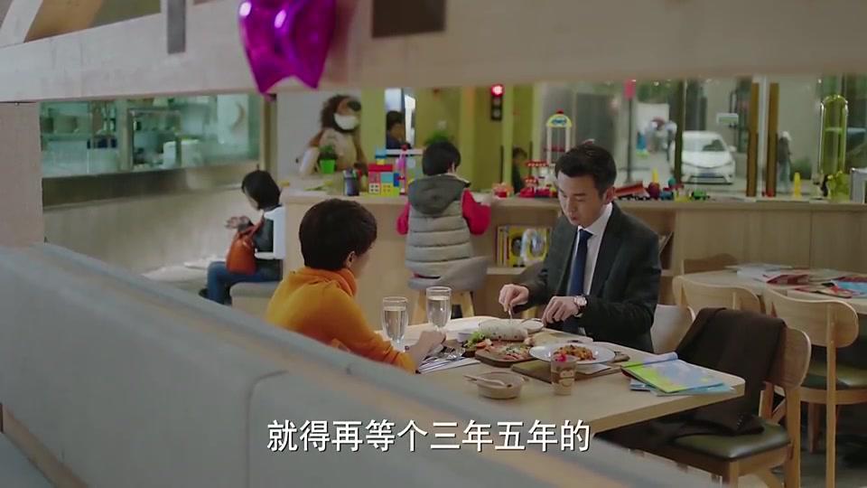 子君加入辰星工作,不料陈俊生却吃醋了,下秒劝罗子君远离贺涵!