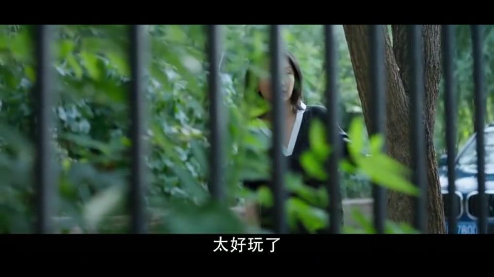 不完美的她:林绪之发现钟惠就是自己的生母,一时难以接受