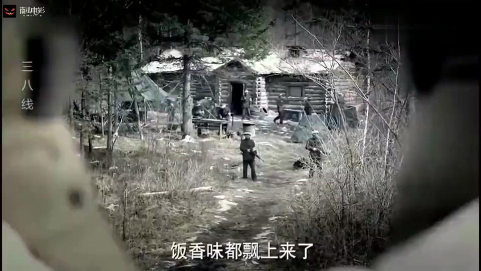志愿军发现美军在做饭,马上穿上韩军军服,准备蹭饭吃