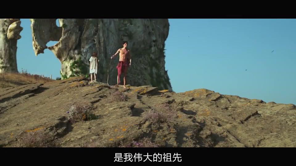 新娘被巨龙抓回巢穴,传说只有真爱之人才能找到来龙岛的路!