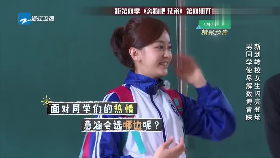 陈意涵问邓超头发是真的白还是染的,郑恺调侃:少白头,太逗啦!