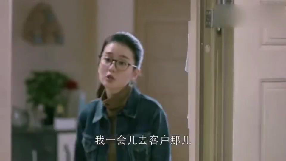 欢乐颂2:包奕凡见安迪邻居,开口一番话,樊胜美太羡慕!