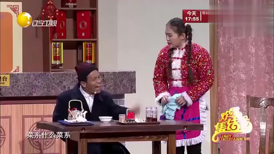 宋小宝下馆子,得知茶水不要钱直接要喝龙井,损塞真是搞笑!