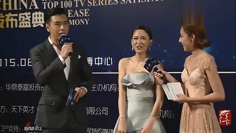 颁奖礼,主持人问陈乔恩最想和谁在一起,陈乔恩害羞了:黄渤大哥