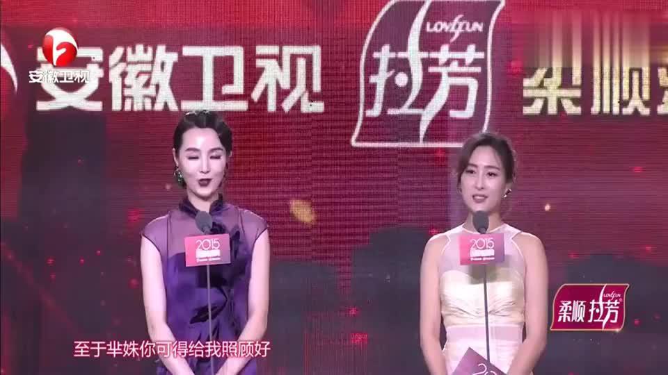 颁奖礼致敬年度最具全媒体号召力人物-唐嫣,她热度一直很高