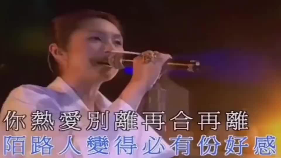 杨千嬅《处处吻》永远的经典,还是原唱有那味
