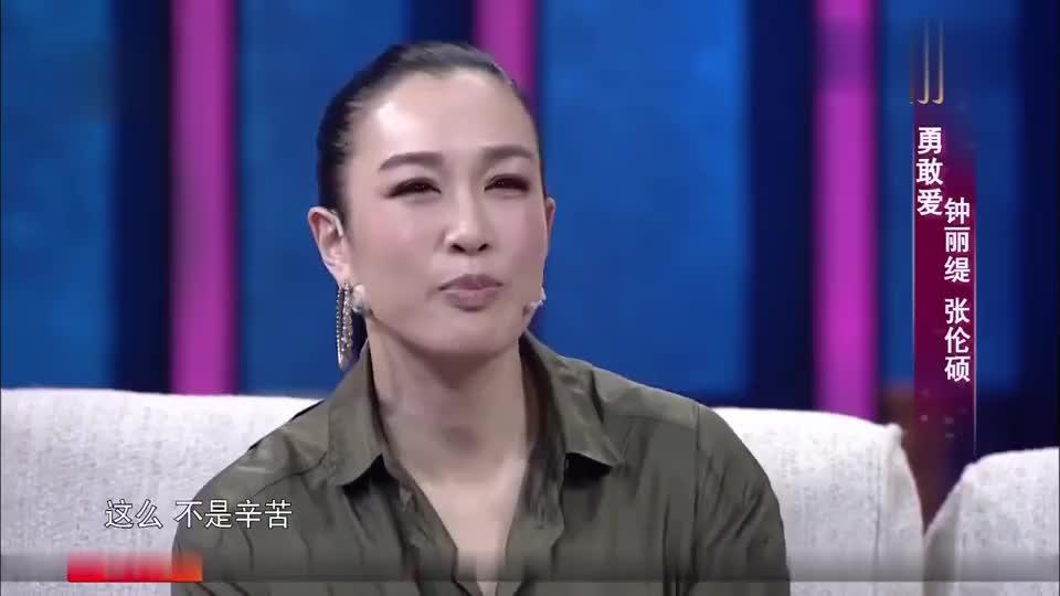 节目组参访钟丽缇女儿,小女儿对张伦硕第一个评论竟是帅