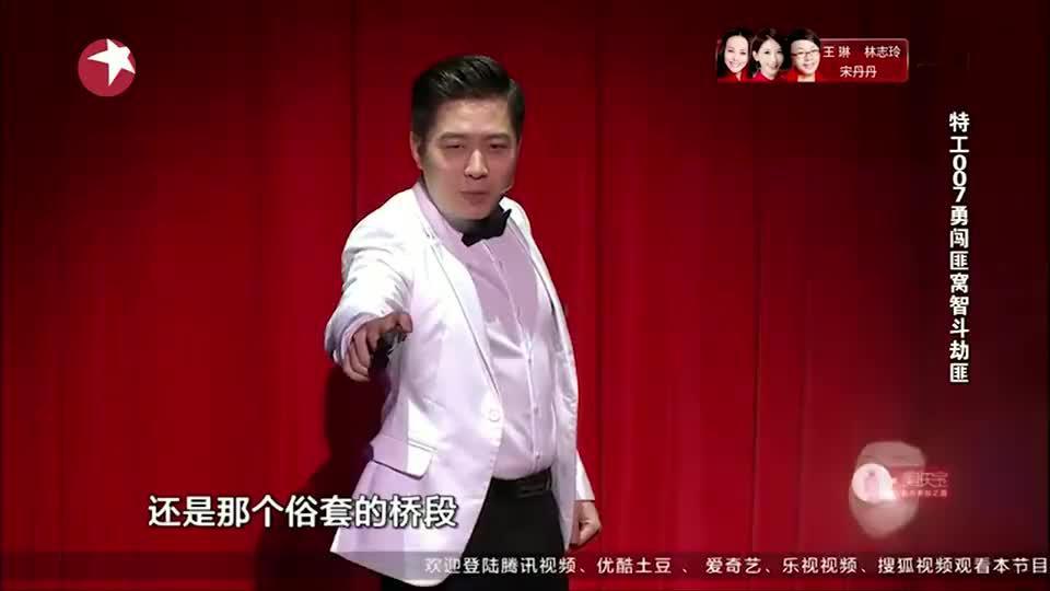 虎了吧唧还不自知,自称大美人!刘亮:你是真不要脸啊!