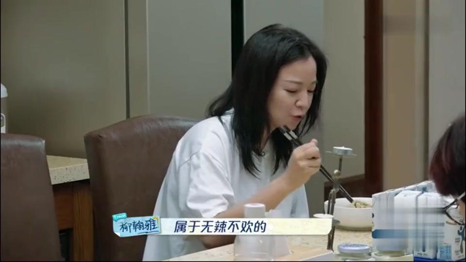 范晓萱无辣不欢,怎料大S也很喜欢吃辣,凡是辛香料都喜欢