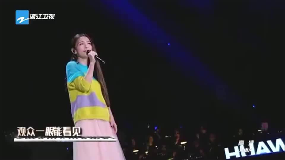 田馥甄演唱《演员》,好听无限循环,果断分享给大家!
