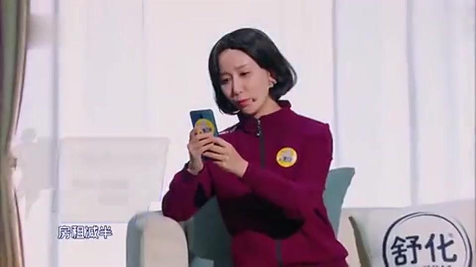 娄艺潇改编爱情公寓为小品,真是搞笑奇才,李诞被逗翻!