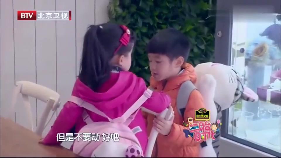 杨阳洋一路揽着伊娃,树立一个大哥哥的形象,真的是太暖了