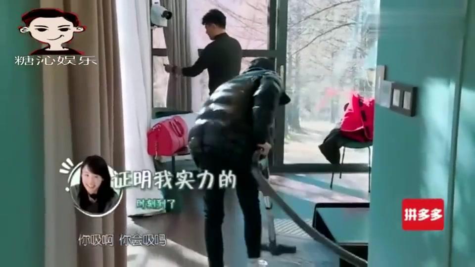 """陈龙吐槽老婆不勤快,刘涛前来""""搭救"""",陈龙:涛姐你会惯坏她的"""