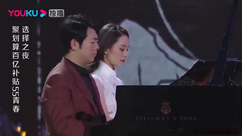 55盛典:郎朗吉娜弹奏《西游记》,四手联弹,重现儿时经典!