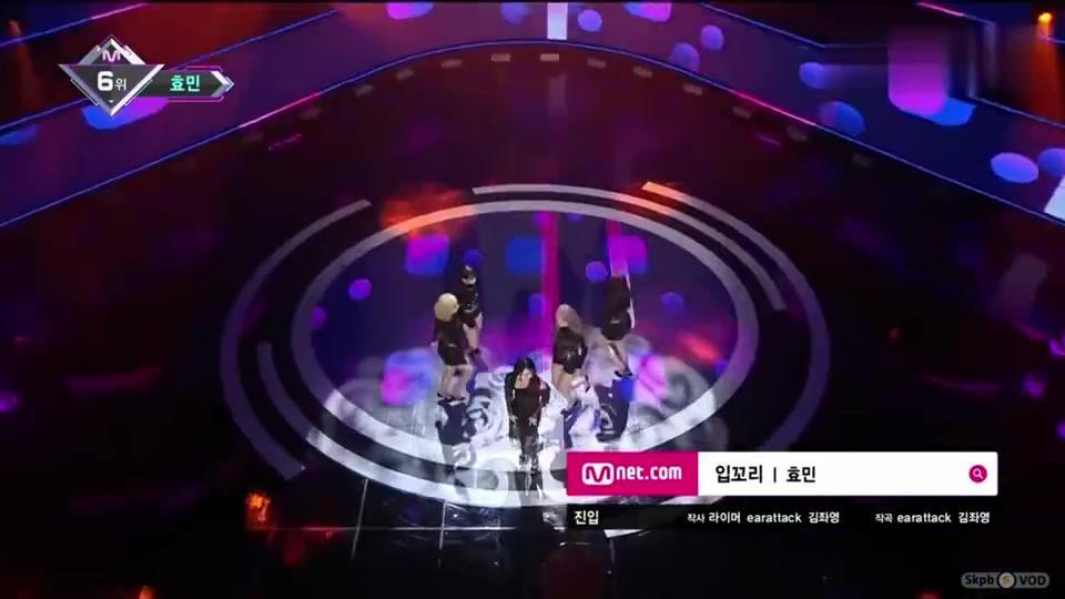 t-ara朴孝敏超好看的一场《Allure》