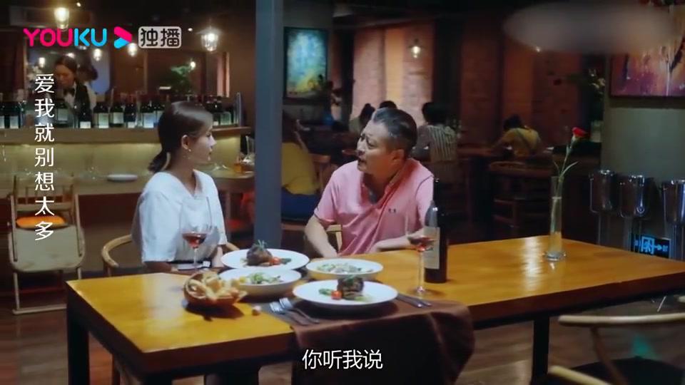 岳父发现李洪海身价上亿,立马告诉女儿:你的任务是生个儿子!