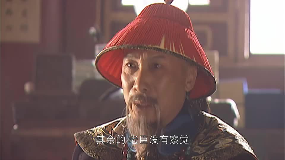 康熙小小年纪就开始玩弄权术,挑拨鳌拜和吴三桂的关系,真厉害!