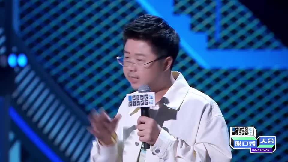 呼兰爆笑吐槽导演组:你们见过3岁的小OG(元老)吗?张博洋躺枪