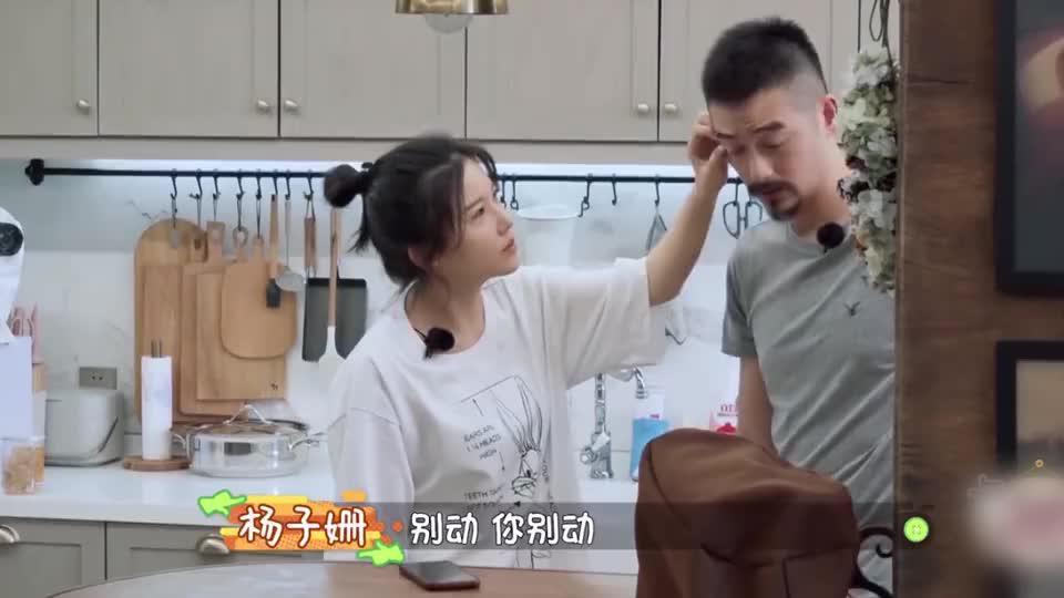 吴中天给杨子姗煮茶叶蛋,磨磨蹭蹭半天没做好,杨子姗不耐烦了!